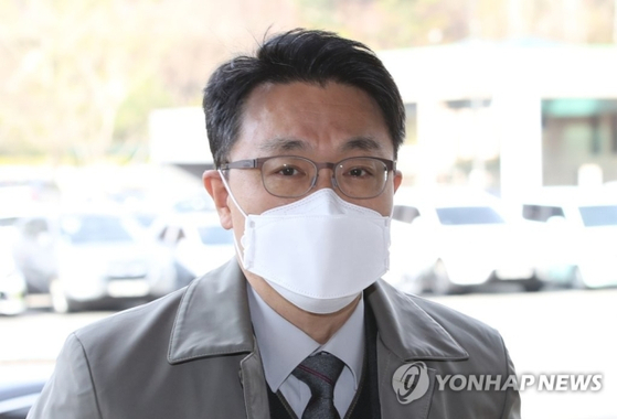 김진욱 고위공직자범죄수사처장