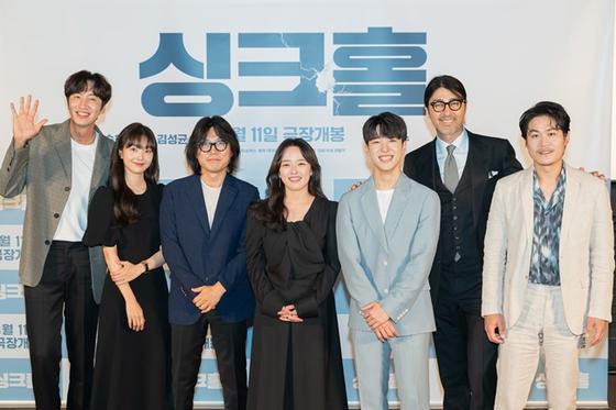 영화 '싱크홀'의 주역들.
