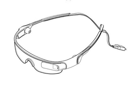 삼성전자, '기어 글래스' 추정 디자인 특허 등록