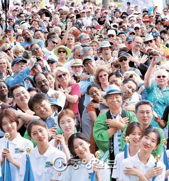 [사진] 국제로타리 세계대회 '평화 걷기' - 중앙일보