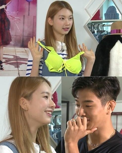 '우리 결혼했어요' 김진경, 수영복 코디에 조타 반응이…