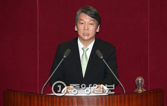 안철수 국민의당 전 상임공동 대표. 김현동 기자