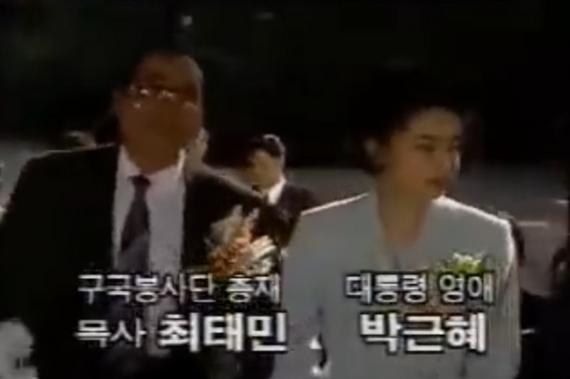 드라마 속 장면[사진 유튜브 캡처]