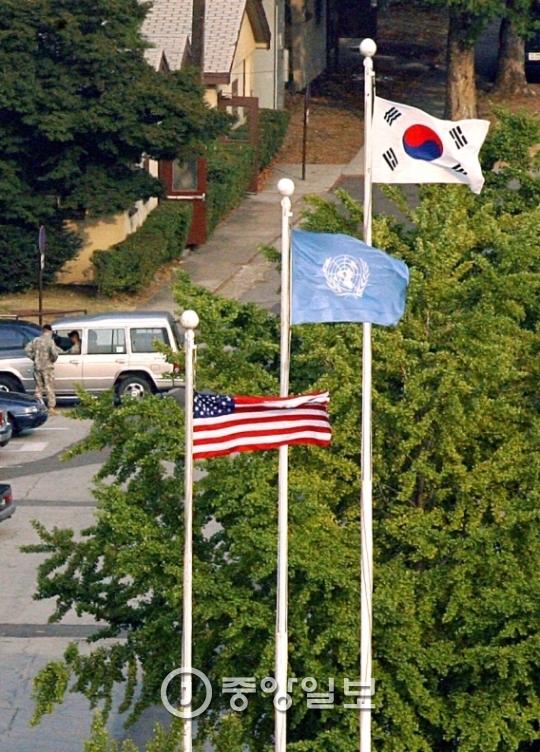 트럼프, 한국에 전작권 넘기나…'임기 내 이양' 가능성 제기