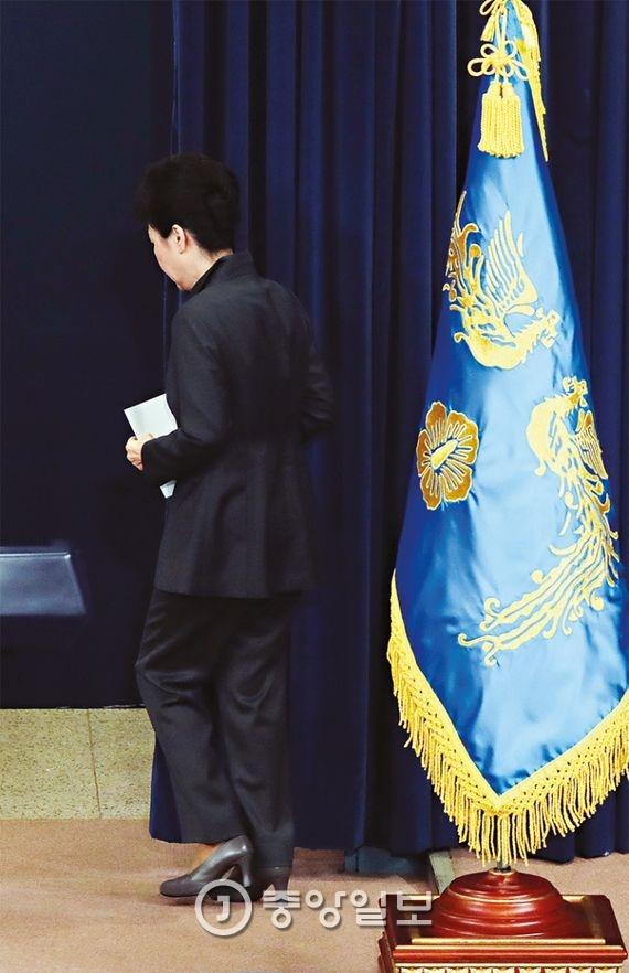 사진 김성룡·우상조 기자