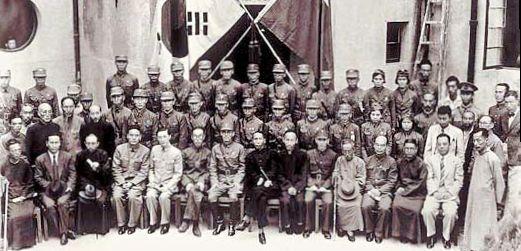 1940년 한국광복군 성립 전례식 기념사진.