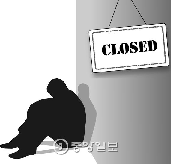 [일러스트 중앙일보]