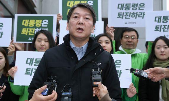 안철수 전 국민의당 공동대표