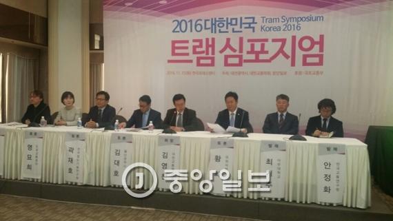 15일 오후 2시30분부터 한국프레스센터에서 열린 `2016 대한민국 트램 심포지엄`에서 토론자들이 의견을 밝히고 있다. 김방현 기자