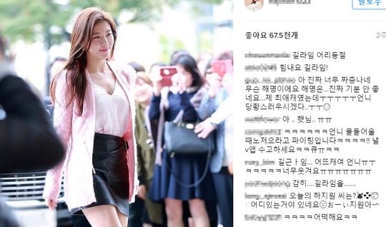 배우 하지원의 인스타그램에 박근혜 대통령의 `길라임 가명`과 관련한 댓글이 이어지고 있다. [사진 하지원 인스타그램 캡쳐]