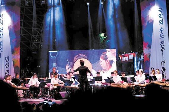 다음국악관현악단이 지난 5월 전주대사습놀이 무대에서 공연하고 있다. [사진 다음국악관현악단]