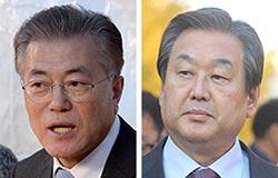 문재인(左), 김무성(右)