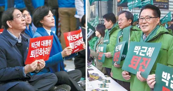 더불어민주당(왼쪽)과 국민의당은 19일 서울 광화문 청계광장에서 각각 박근혜 대통령 퇴진 결의대회와 서명운동을 벌이며 압박을 높여갔다. 박종근 기자