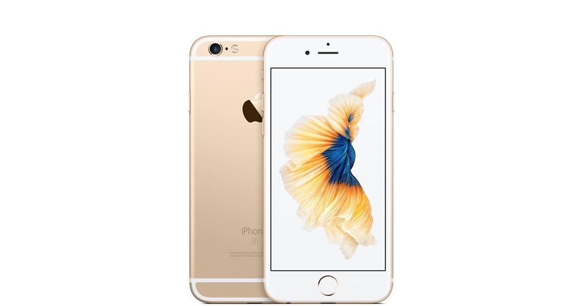 아이폰 6S.  [사진 애플]