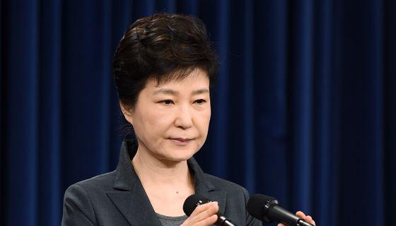 박근혜 대통령.[중앙포토]