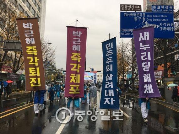 광주 금남로에서 박근혜 퇴진을 위한 집회를 열고 있다. 오종택 기자