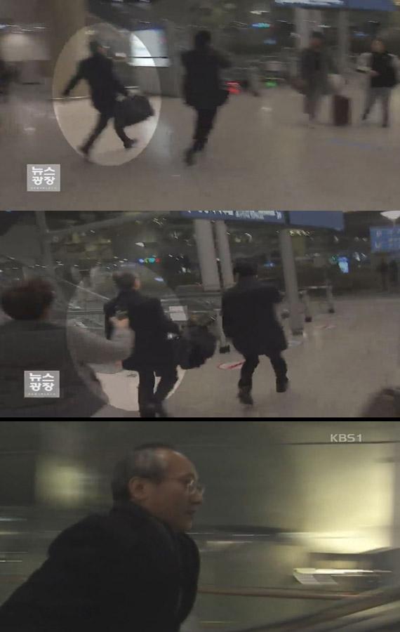 25일 밤 일본에서 귀국한 서창석 서울대병원장 [KBS 뉴스 화면 캡처]