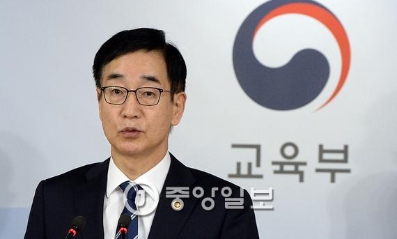 이준식 사회부총리 겸 교육부장관. [중앙포토]