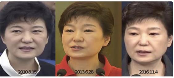 박근혜 대통령의 최근 6년간 사진. [사진 김경진 의원실]