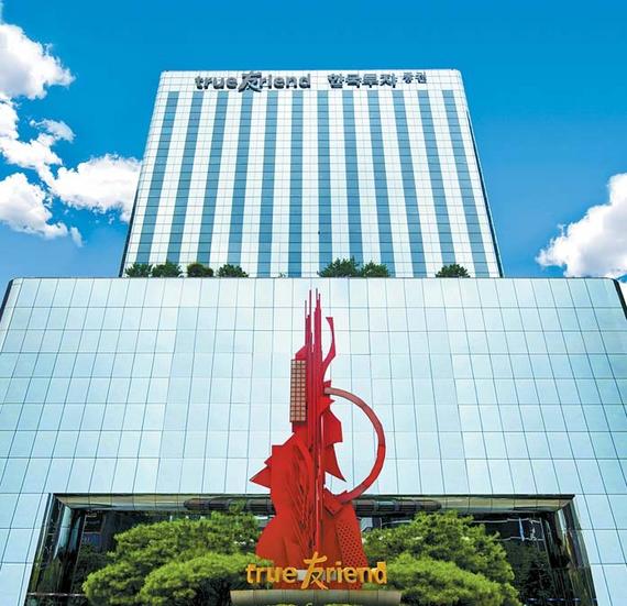 한국투자증권은 IPO·인수영업 등 IB업무와 자산관리(AM) 영업을 강화하는 'IB-AM' 사업모델을 고안·적용하고 있으며 '한국형 투자은행 모델' 정립에도 노력을 경주하고 있다. [사진 한국투자증권]
