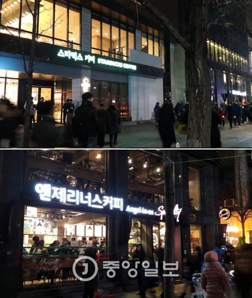 5차 촛불집회가 열린 지난 26일 오후 8시가 지나자 영업을 조기종료한 스타벅스 광화문점. 인근 엔젤리너스 커피점은 밤 늦게 까지 문을 열어 촛불집회에 참여한 시민들이 추위에 몸을 녹이는 공간으로 활용했다. 이은지 기자