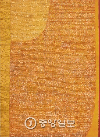 27일 홍콩경매에서 한국 미술품 최고가인 63억 2626만원에 낙찰된 김환기(1913-1974) 화백의 1970년작 '12-V-70 #172' [사진 서울옥션]