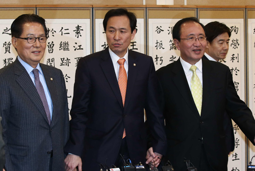 왼쪽부터 우상호 더불어민주당,노회찬 정의당,박지원 국민의당 원내대표.