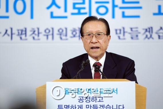 김정배 국사편찬위원회 위원장. 박종근 기자
