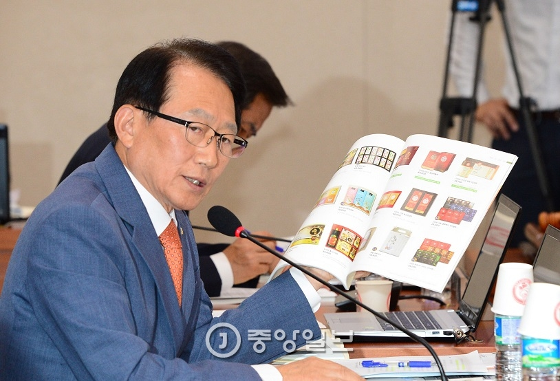 """새누리 김종태 의원 """"촛불시위는 좌파종북 세력이 주도"""" 발언 논란"""