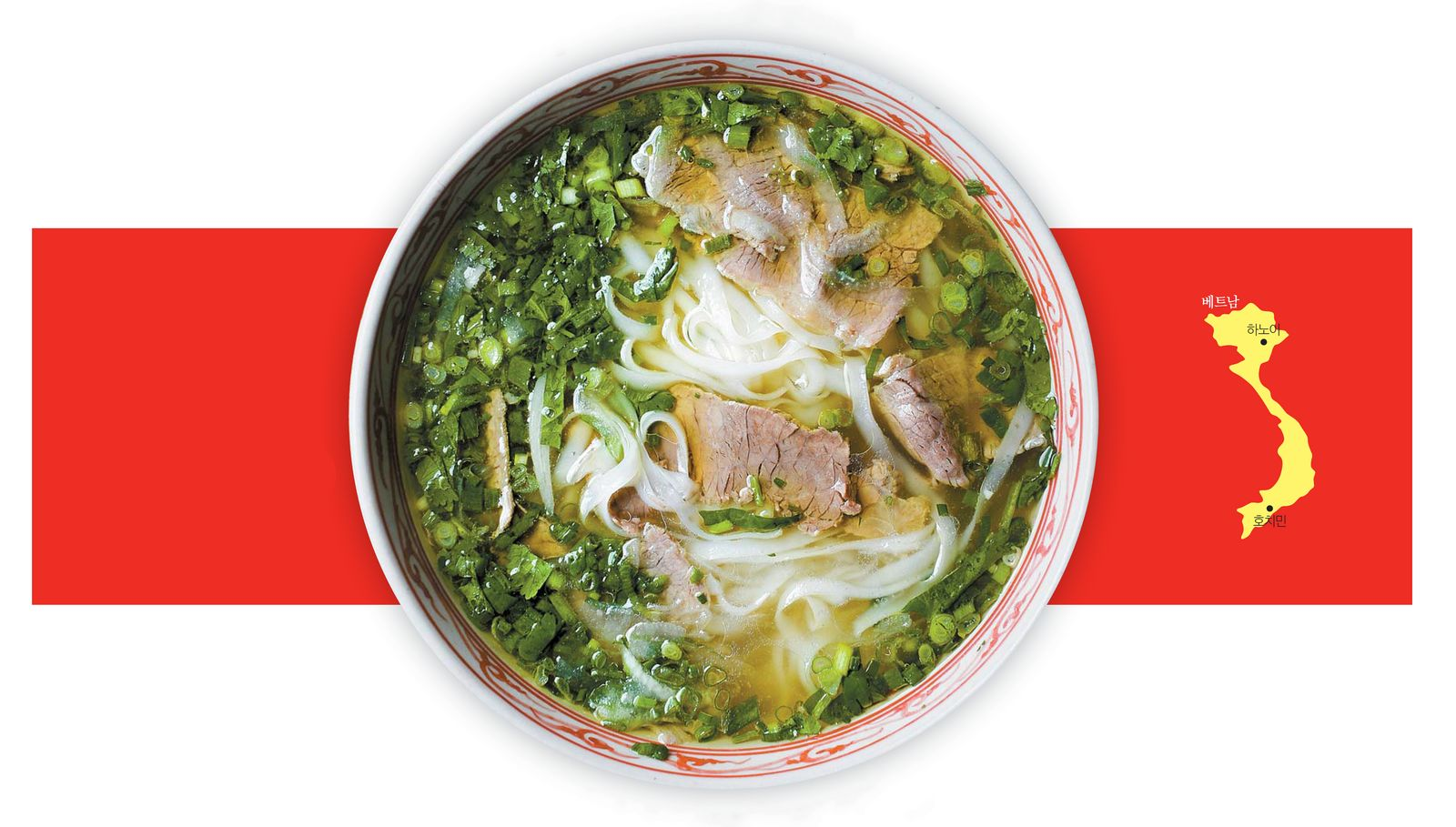 베트남 쌀국수집'에머이'(종각점)의 포(Pho)는 하노이식을 표방한다. 숙주를 넣지 않고 24시간 이상 사골과 양지로 우려낸 육수와 생면만으로 깊은 맛을 즐기는 게 특징이다.