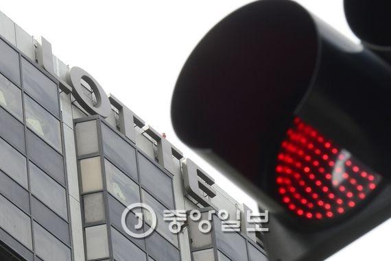 서울 명동 롯데그룹 본사 사무실. 전민규 기자