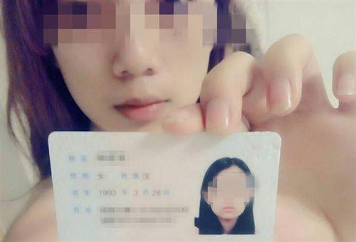 유출 펜트하우스2' 내용 유출?…김수민 아나운서, 스포일러 논란 ...