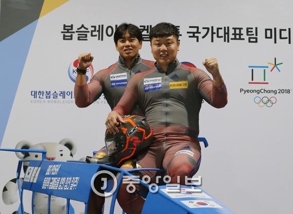 서영우, 원윤종(오른쪽) 봅슬레이 국가대표. [중앙포토]