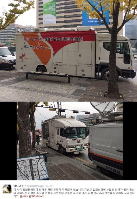 지난 11월 5일 촛불집회 때 광화문 광장에 등장한 통신사의 이동중계 트럭. [사진 미디어몽구 트위터 캡쳐]