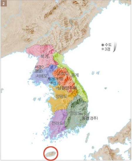 고등학교 과정 국정 역사교과서 82쪽에 수록된 고려시대 지방행정체제 지도에 탐라국(빨간 원 안)이 일본과 같은 색으로 칠해져 있다. [사진 제주사랑역사교사모임]