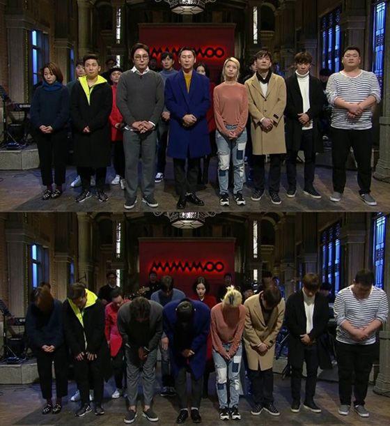 3일 방영된 tvN 예능 프로그램 `SNL코리아8`에서 신동엽과 출연진들이 이세영 성추행 논란에 대해 사과하고 있다. [SNL코리아 캡처]