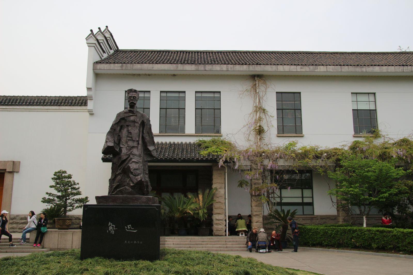 루쉰 공원 안에 위치한 루쉰 기념관.