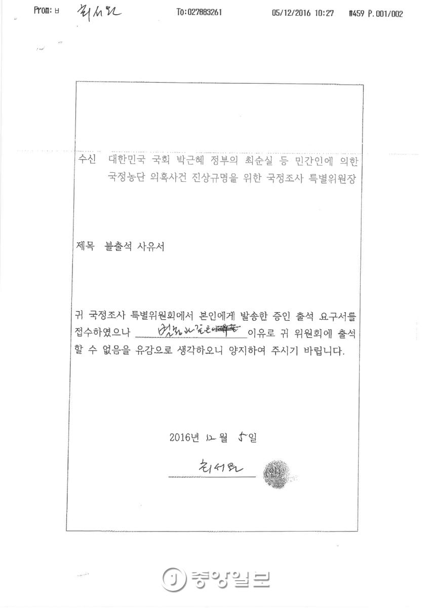 [자료 국회]