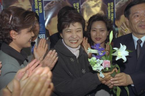 1998년 4월 2일 대구시 달성 보궐선거에서 당선돼 지지자들의 축하를 받고 있는 한나라당 박근혜 후보