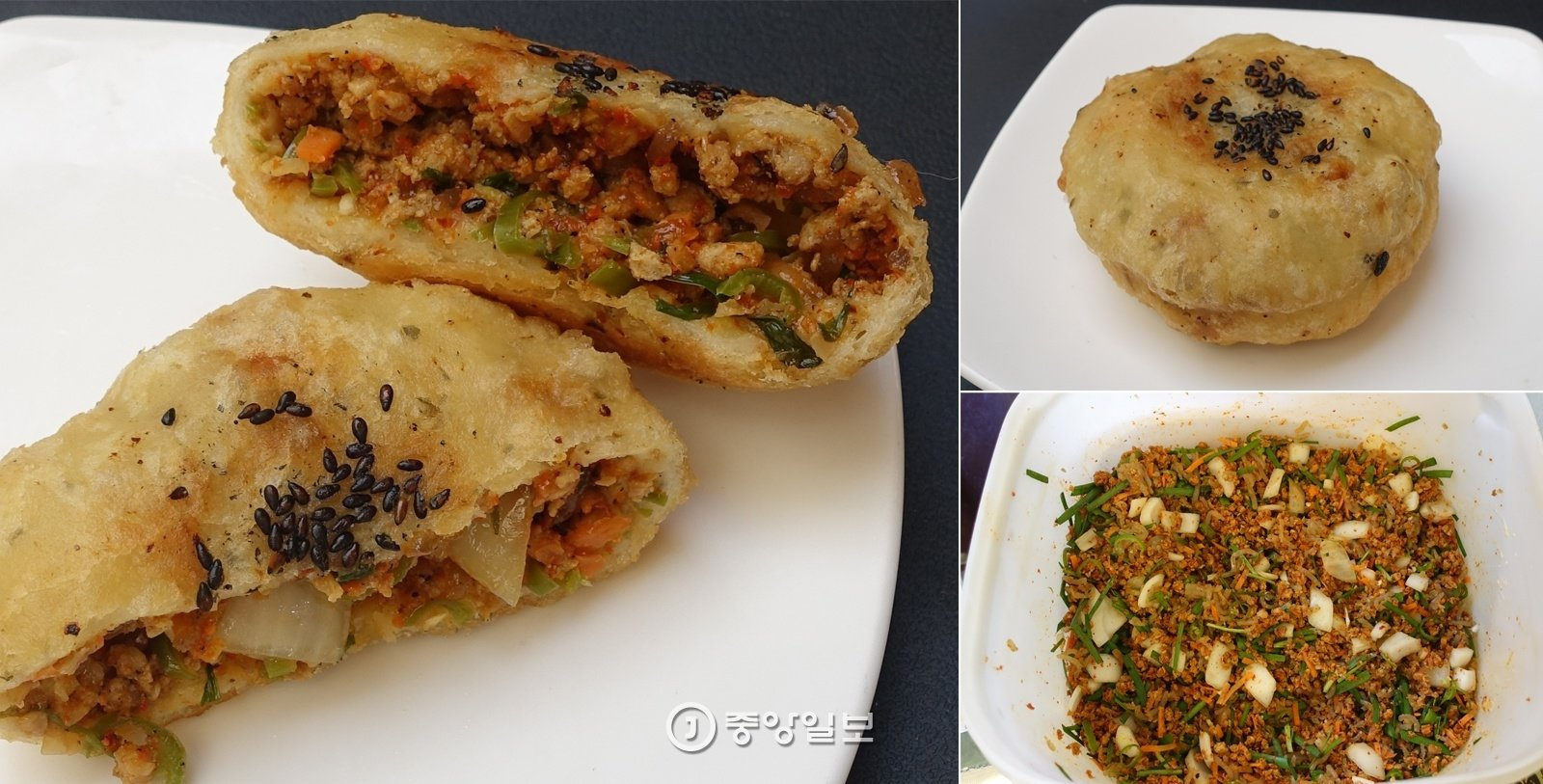 `삼청동호떡`의 고기호떡과 소