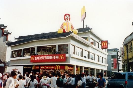 중국 맥도날드 매장 사진. [사진 중국맥도날드]