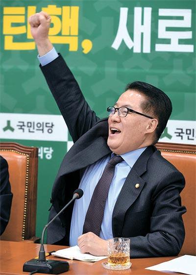 """박지원 국민의당 원내대표가 투표 결과를 듣고 """"와우""""라고 함성을 지르는 모습. [뉴시스]"""