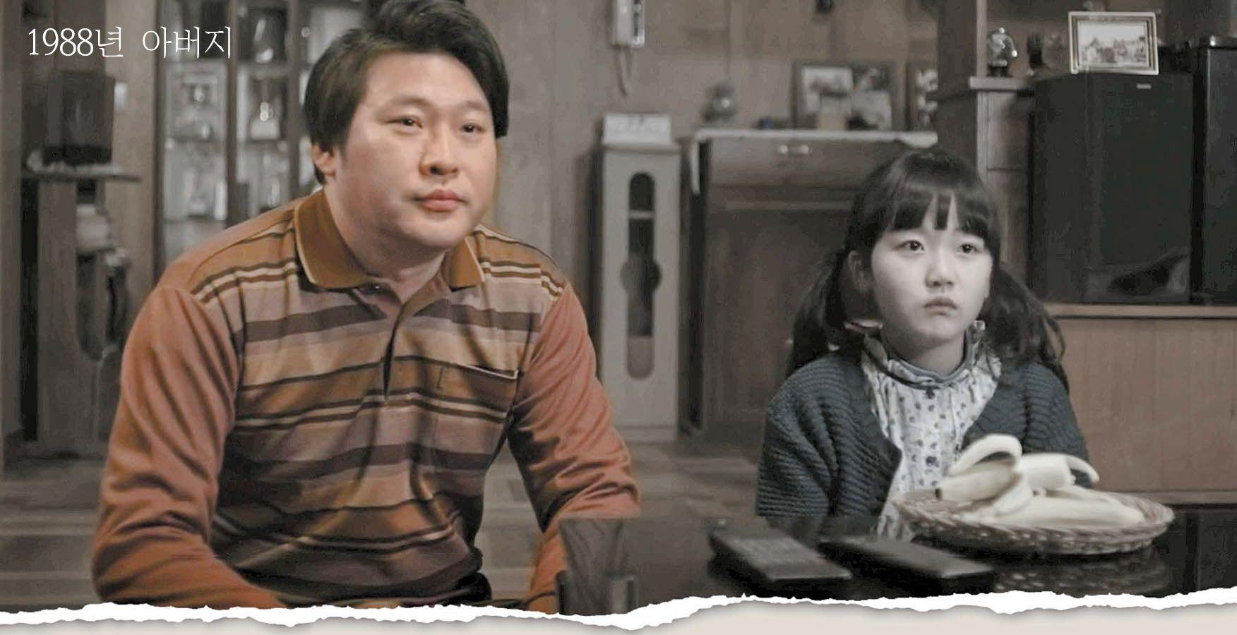 자녀를 사랑하는 마음은 크다. 하지만 말이나 행동으로 표현하는 건 어색하다. 우리네 아버지 들은 이런 무뚝뚝한 가장의 모습이었다. 당시 아버지와 자녀가 함께하는 시간은 그저 TV 앞에 앉았을 때 뿐. 이때도 대화는 없었다. [사진 '응답하라 1988' 영상 캡처]