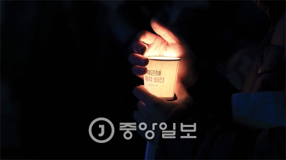 최순실 국정 농단 사태와 관련, 박근혜 대통령을 규탄하는 4차 촛불집회가 19일 서울을 포함한 전국 주요 도시에서 총 95만 명(주최 측 추산)이 참가한 가운데 열렸다. 박 대통령의 고향인 대구에서도 1만 명이 넘는 시민들이 거리로 나왔다. [뉴시스]