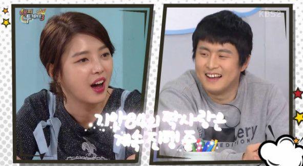 [사진 KBS2 해피투게더3 캡쳐]