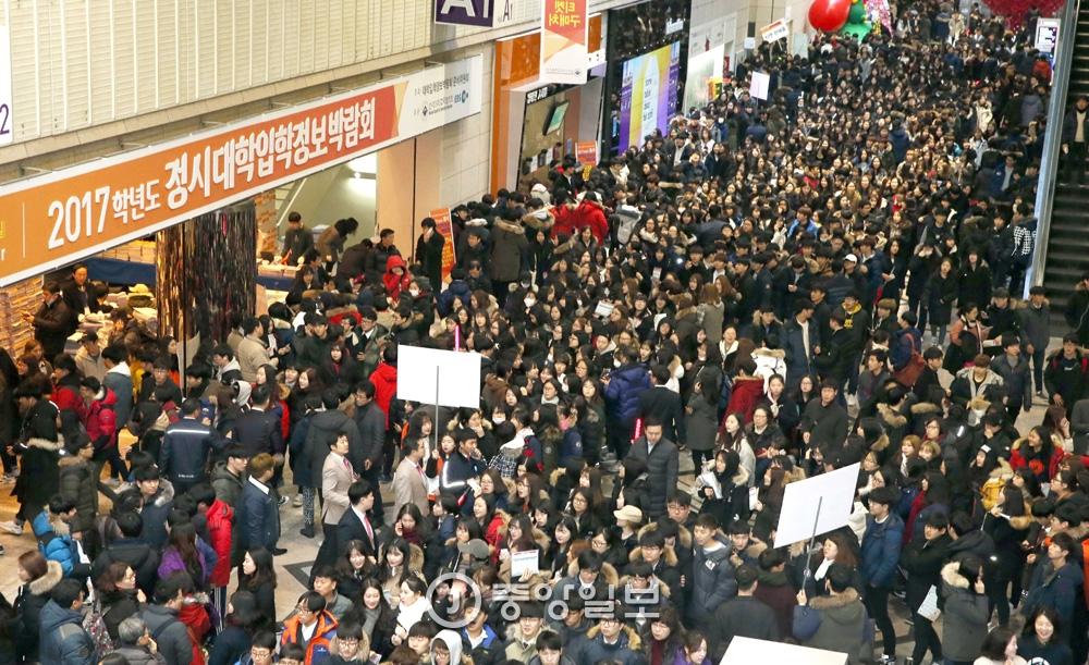 고3 학생들이 15일 서울 삼성동 코엑스에서 열린 대학입학정보박람회장으로 들어가고 있다. 김상선 기자