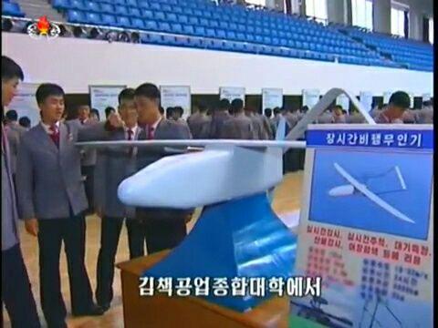 북한 조선중앙TV가 공개한 장시간비행무인기 [조선중앙TV 캡처]