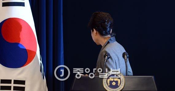 2016년 11월 29일. 박근혜 대통령, 3차 대국민 담화  대통령 임기 단축 포함 진퇴 문제를 국회 결정에 맡기겠다 . 야당, 탄핵 당론 결정. [청와대사진기자단]