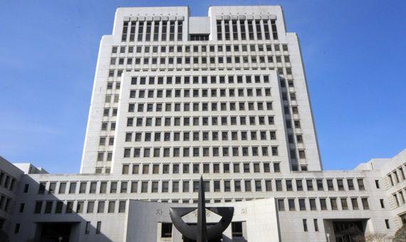 대법원 전경 [중앙포토]