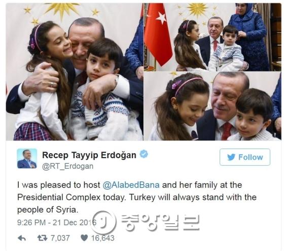 바나와 에르도안 만남 영상 http://www.bbc.com/news/world-middle-east-38392286